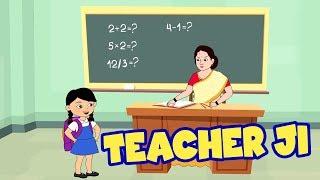 टीचर जी - New Hindi Rhymes For Children | Hindi Balgeet, Hindi Kids Songs, Hindi Poems