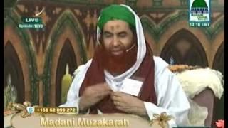 Qabar Mein Ahad Nama Aur Peshani Pe Bismila Likhna By Ameer E Ahle Sunnat 25 06 16
