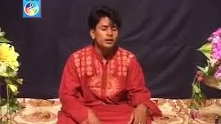 Sorifuddin song
