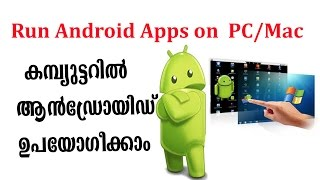Install Android Apps On PC - Andy The best Android Emulator For PC & Mac2016(MalayalaM)