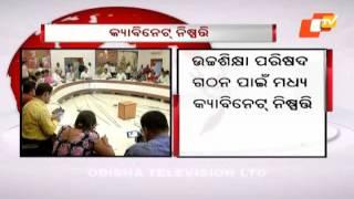 Cabinet okays Odisha start-up policy