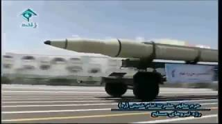 Iran Missile System and Defense Power technology 2017 . Azadar1214