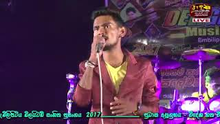 Thurule Idan Sathapi Nidan- Delighted Embilipitiya
