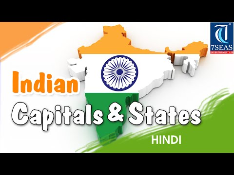 Learn Capital & States in India