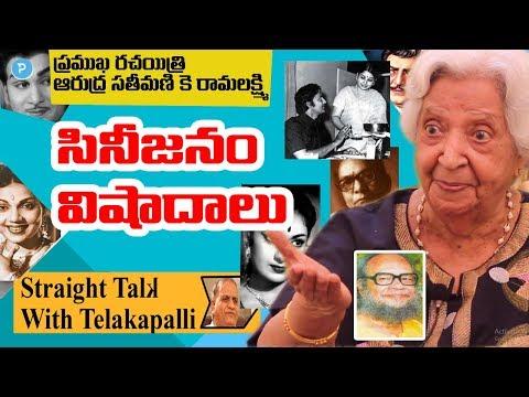 Xxx Mp4 Writer Arudra Wife K Rama Lakshmi Exclusive Interview Straight Talk With Telakapalli 3gp Sex