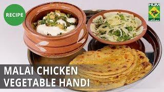 Malai Chicken Vegetable Handi | Lazzat | Samina Jalil | Desi Food