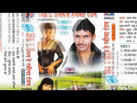 Xxx Mp4 Bhojpuri Hot Songs 2015 New He Ravina Tandan Naresh Kumar Yadav Rekha Rani 3gp Sex