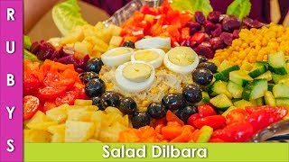 Chicken & Rice Salad Easy Healthy Party Salad Dilbara - CWR