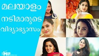 Malayalam actress Education & Qualifications