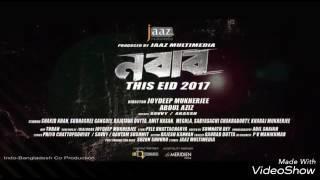 NEW BANGLA MOVI % NABAB % SAKIB KHAN & SUBSHREE DVD FULL MOBI 2017