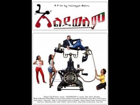 Xxx Mp4 Aldewelem አልደወለም Ethiopian Film 3gp Sex
