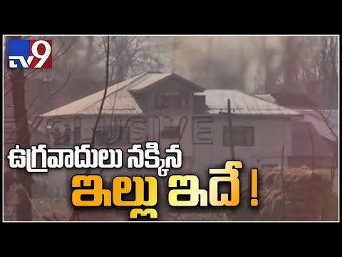 Xxx Mp4 Pulwama Encounter J K Police Appeals To Locals To Leave The Site TV9 3gp Sex