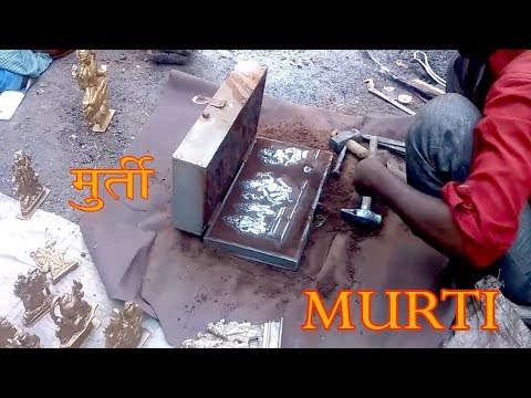 Xxx Mp4 Metal Idol Murti Making God मूर्ति मूर्ति बनाने How To Make Murti 3gp Sex
