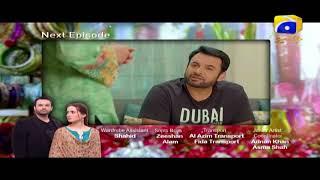 Adhoora Bandhan Episode 39 Teaser | Har Pal Geo