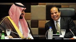 لماذا زار ولي عهد السعوديه مصر ؟
