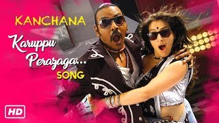 Karuppu Perazhaga Video Song   Kanchana Tamil Movie Songs   Raghava Lawrence   Lakshmi Rai   Thaman