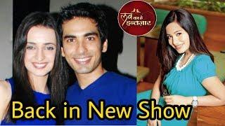 Sanaya irani n husband Mohit Sehgal comback onscreen in Love Ka hai intezar with Preetika rao