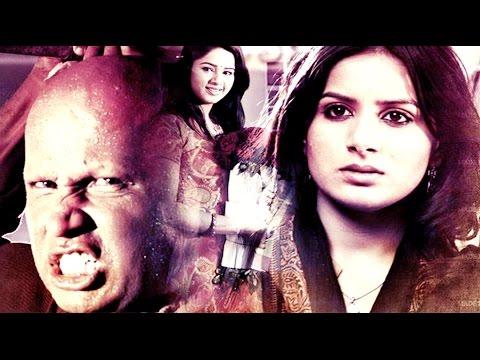 Anu  ಅನು Kannada Full Movie HD | Pooja Gandhi Kannada Movies | New Release Kannada Movie Upload 2016