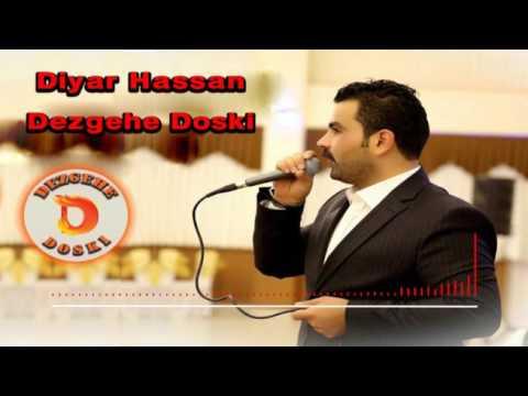 Diyar Hassan Dewat 2016 5 ديار حسن داوات