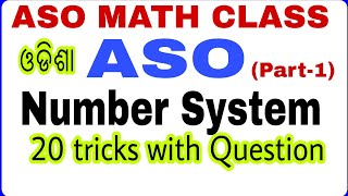 Number System !! ASO Math Class !! OPSC ASO !! Latest Jobs in Odisha !! By Banking with Rajat