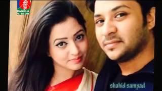 Nirob caught with his wife  shahid sampad