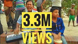 কার লাগিয়া গাথি রে মালা    amazing vocal of Baul MOMINUL SHARKER    @ DHANMONDI LAKE