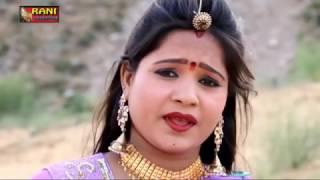 राणी रंगीली राजस्थानी ॥ चंदिया ॥  Chandiya ॥  Rani Cassettes ¦ मारवाड़ी Sad Song