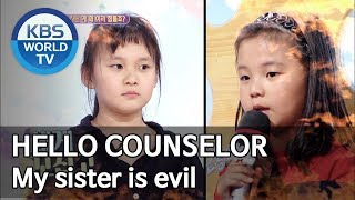My sister is evil [Hello Counselor/ENG, THA/2019.06.21]