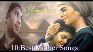 images Bangla Mother Best 10 Songs Mix