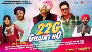 New Punjabi Movies 2016 Trailer ● 22G Tussi Ghaint Ho ● Latest Punjabi Film 2016 Trailer