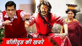 Salman के Tubelight Teaser का धमाका, Baahubali 2 के सामने Hollywood झुका