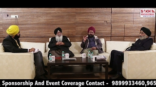 Sikh Intellectuals on Dasam Granth: Talk Show 'Realty Check' with Jasneet Singh | Part 1 of 4 | SNE