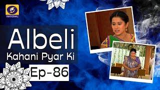 Albeli... Kahani Pyar Ki - Ep #86