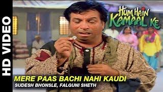 Mere Paas Bachi Nahi Kaudi - Hum Hain Kamaal Ke   Sudesh Bhonsle, Falguni Sheth   Anupam Kher