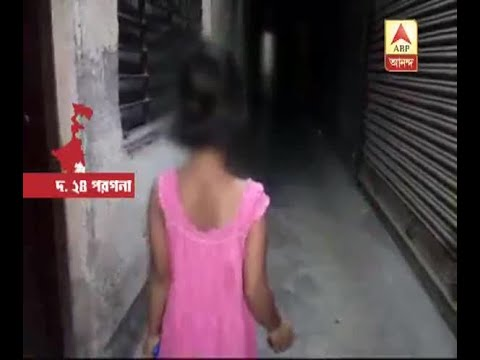 Xxx Mp4 Allegation Of Sexual Harassment Upon A 7 Years Old Girl Child Accused Neighbour Escaped A 3gp Sex