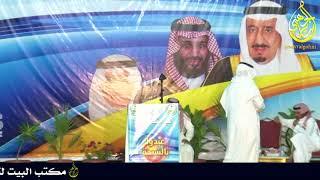 ملفي المورقي وزيد العضيله مهرجان الشبحه