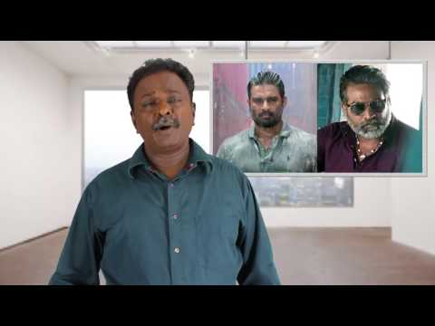 Xxx Mp4 VikramVedha Tamil Movie Review Madhavan VijaySethupathi Tamil Talkies 3gp Sex