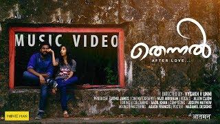 Thennal Malayalam Music Video Full HD 2018