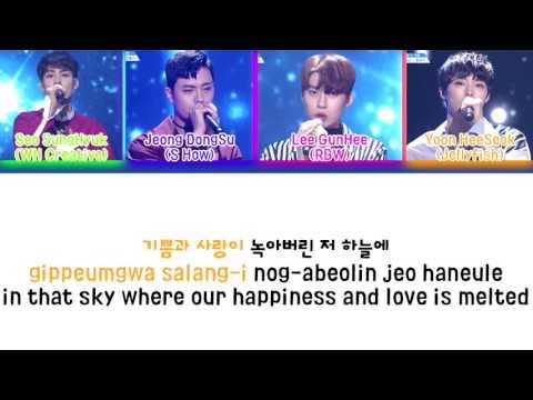 PD101 S2 - Amazing Kiss [HanRomEng] Color Coded Lyrics