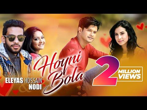 Xxx Mp4 Hoyni Bola Eleyas Hossain Nodi Niloy Karin Naz Bangla New Song 2018 3gp Sex