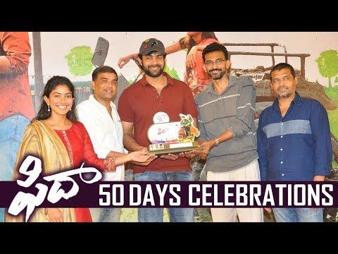 Xxx Mp4 Fidaa Movie 50 Days Celebrations Varun Tej Sai Pallavi TFPC 3gp Sex