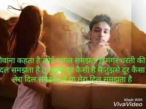 Xxx Mp4 DJ Tinku Verma Languriya Dharmendra Rathore Neelam Yadav Shastri 3gp Sex