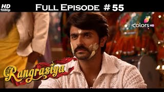 Rangrasiya - Full Episode 55 - With English Subtitles