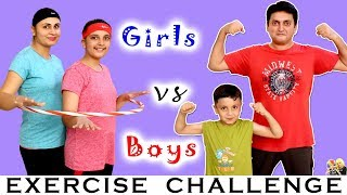 EXERCISE CHALLENGE Boys vs Girls   #Funny Family Challenge Healthy Game   Aayu and Pihu Show
