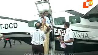AIR ODISHA FLIGHT