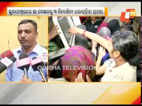 Sex Racket: Odisha Police Writes To Thailand Embassy About Detained Thai Women