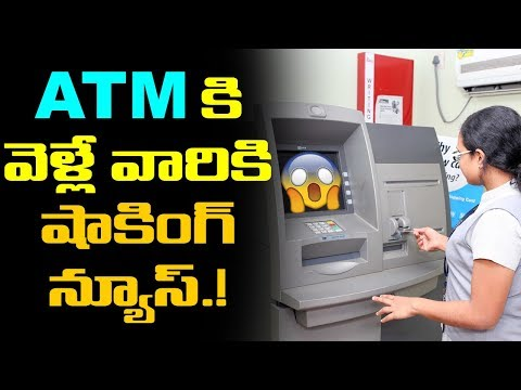 Xxx Mp4 SHOCKING News For People Who Use ATM To Withdraw Money Latest News And Updates VTube Telugu 3gp Sex