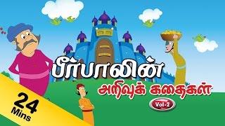 Akbar and Birbal Stories in Tamil Vol 2