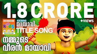Mayavi Title Song - Official - Super hit Animation Video for Kids