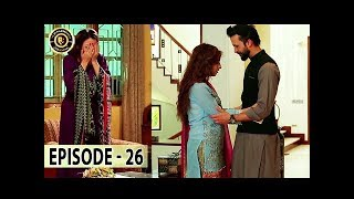 Badnaam Episode 26 - 11th Feb 2018 - Sanam Chudary & Ali Kazmi - Top Pakistani Drama